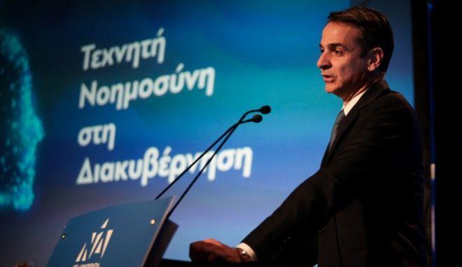 """Ο Κ. Μητσοτάκης σε εκδήλωση της ΝΔ με θέμα """"Τεχνητή νοημοσύνη στη διακυβέρνυση"""""""