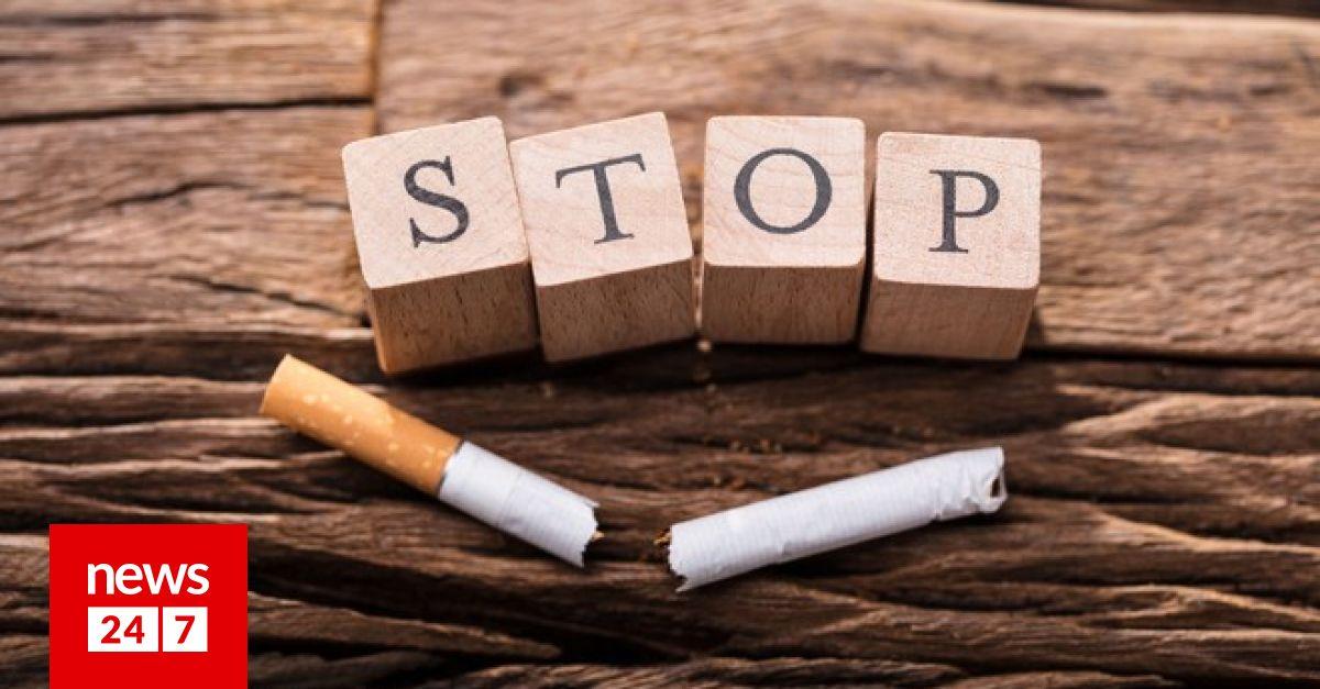 Ραντεβού καπνιστές