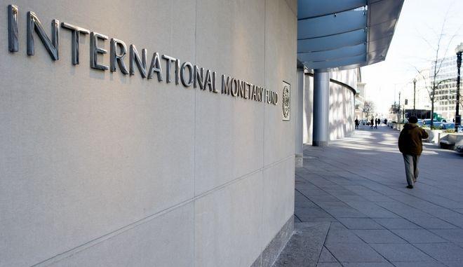 Εικόνα από το εξωτερικό των κεντρικών του ΔΝΤ στην Ουάσιγκτον