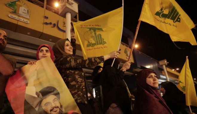 Υποστηρικτές της Χεζμπολάχ