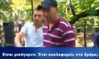 Βίντεο ντοκουμέντο: Ο δράστης της Ουτρέχτης κάνει σεξιστικά σχόλια σε δημοσιογράφο
