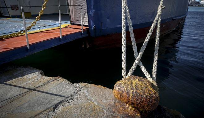 Δεμένο πλοίο.