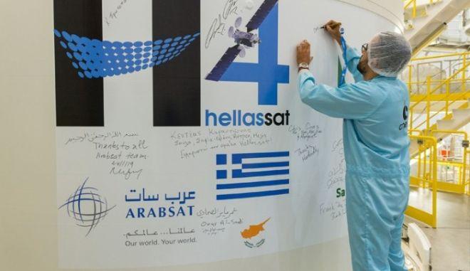 Όλα έτοιμα για την εκτόξευση του Hellas Sat 4