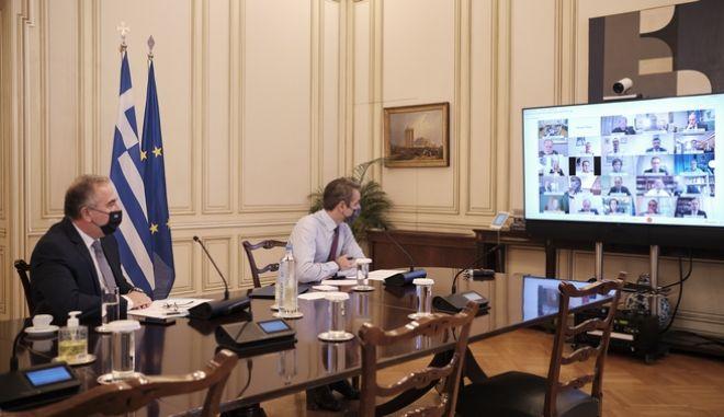 Στιγμιότυπο από την τηλεδιάσκεψη της ΚΟ της Νέας Δημοκρατίας, υπό τον πρωθυπουργό Κυριάκο Μητσοτάκη