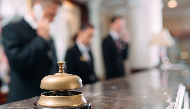 Εργαζόμενοι σε ξενοδοχείο.