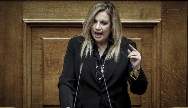Συζήτηση και λήψη απόφασης για τη σύσταση Ειδικής Κοινοβουλευτικής Επιτροπής για τη διενέργεια προκαταρκτικής εξέτασης,για την ενδεχόμενη τέλεση των αδικημάτων της δωροληψίας και δωροδοκίας και της νομιμοποίησης εσόδων από εγκληματική δραστηριότητα, σύμφωνα με τα διαλαμβανόμενα στην πρόταση, από τους :1) Αντώνιο Σαμαρά, 2) Παναγιώτη Πικραμμένο, 3) Δημήτριο Αβραμόπουλο, 4) Ανδρέα Λοβέρδο, 5) Ανδρέα Λυκουρέντζο, 6) Μάριο Σαλμά, 7) Σπυρίδωνα - Άδωνι Γεωργιάδη, 8) Ιωάννη Στουρνάρα, 9) Ευάγγελο Βενιζέλο, 10) Γεώργιο Κουτρουμάνη. ΤΕΤΑΡΤΗ 21/2/2018. (EUROKINISSI/ΓΙΩΡΓΟΣ ΚΟΝΤΑΡΙΝΗΣ)