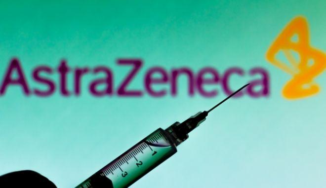 Το εμβόλιο της AstraZeneca έχει αποτελεσματικότητα μέχρι και 90%