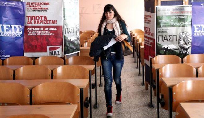 Φοιτητές του ΤΕΙ Λάρισας ψηφίζουν για την ανάδειξη νέου φοιτητικού συμβουλίου την Τετάρτη 17 Απριλίου 2013. (EUROKINISSI/ΚΩΣΤΑΣ ΜΑΝΤΖΙΑΡΗΣ)
