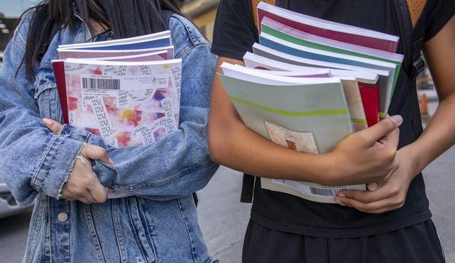 Μαθητές με σχολικά βιβλία
