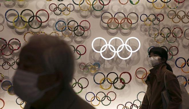 Ολυμπιακοί Αγώνες, Τόκιο