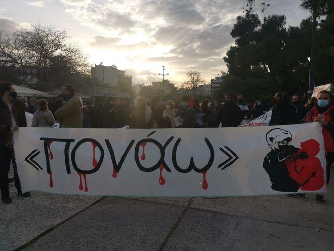 Μεγάλη συγκέντρωση στη Νέα Σμύρνη ενάντια στην αστυνομική βία