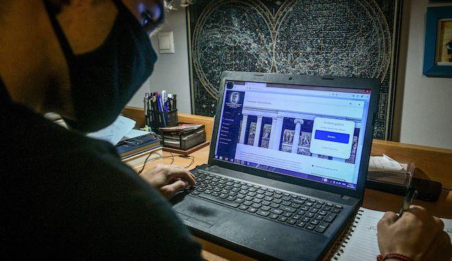 Στιγμιότυπο τηλεκπαίδευσης