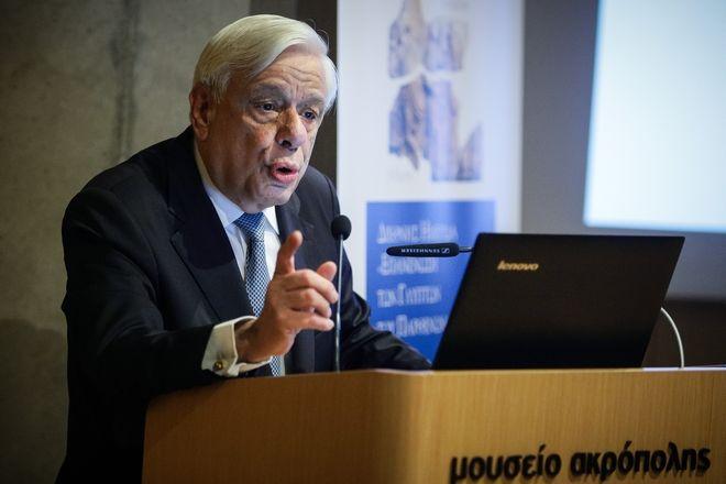 Ο ΠτΔ Προκόπης Παυλόπουλος έκανε την έναρξη διεθνούς ημερίδας για την επανένωση των γλυπτών του Παρθενώνα,στο Μουσείο της Ακρόπολης στις 15 Απριλίου 2019