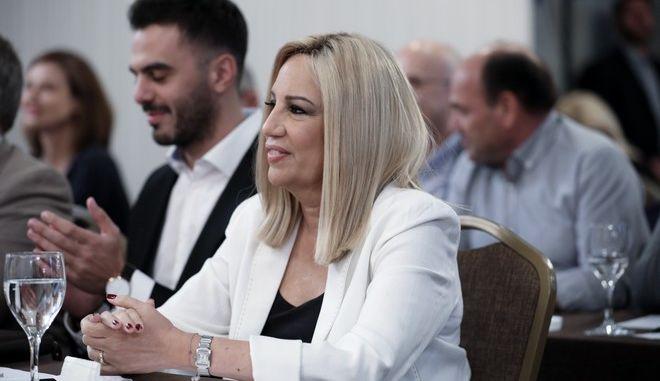 Η πρόεδρος του ΚΙΝΑΛ Φώφη Γεννηματά σε εκδήλωση του κόμματος