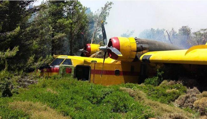 Κατέπεσε πυροσβεστικό αεροσκάφος Καναντέρ - Σώοι οι πιλότοι