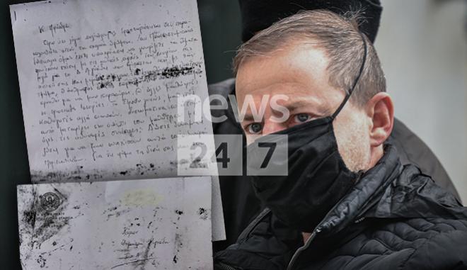Επιστολή με καταγγελία προς το Αρσάκειο βρέθηκε στο σπίτι του Δημήτρη Λιγνάδη
