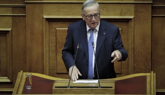 Ομιλία του Προέδρου της Ευρωπαϊκής Επιτροπής Jean-Claude Juncker σε ειδική συνεδρίαση της Ολομέλειας της Βουλής την Πέμπτη 26 Απριλίου 2018.
