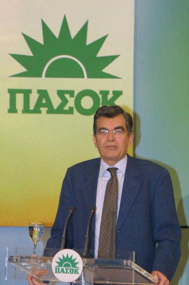 Ο Δ. Κρεμαστινός στην ειδική σύνδο της Κεντρικής Επιτροπής του ΠΑΣΟΚ για το ασφαλιστικό