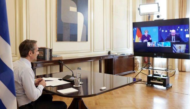 Ο πρωθυπουργός Κυριάκος Μητσοτάκης τηλεδιάσκεψη με Ευρωπαίους ηγέτες
