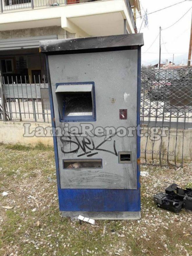 Λαμία: Εισέβαλαν στο ΤΕΙ και έκλεψαν τον αυτόματο πωλητή εισιτηρίων