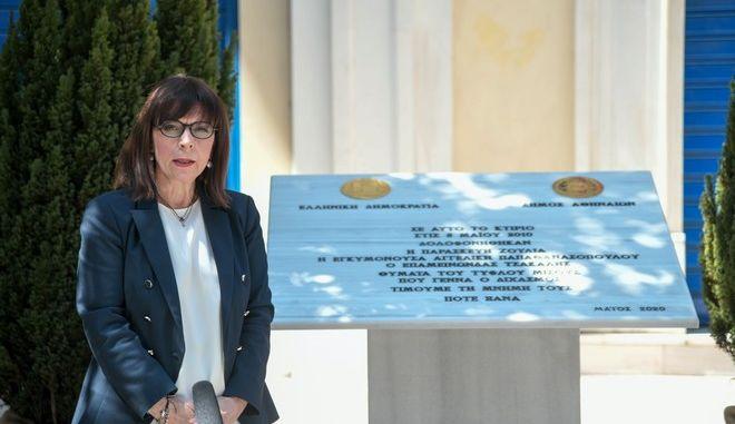 Η Κατερίνα Σακελλαροπούλου στην τελετή μνήμης για τα θύματα της Marfin