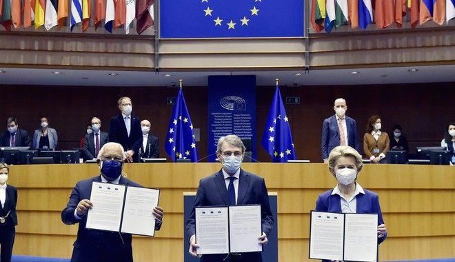 ΕΕ: Ξεκίνησε η Διάσκεψη για το Μέλλον της Ευρώπης - Ιστορική μέρα για το