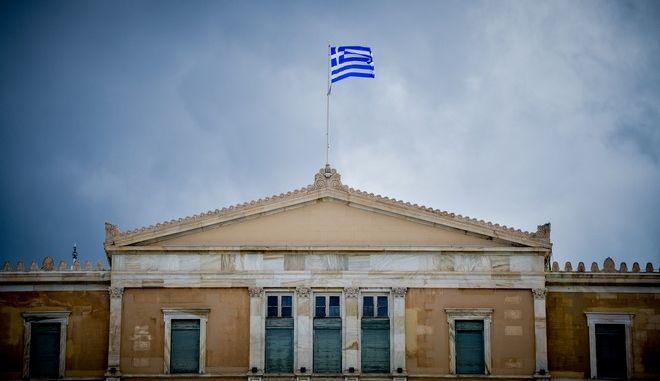 Το ελληνικό κοινοβούλιο