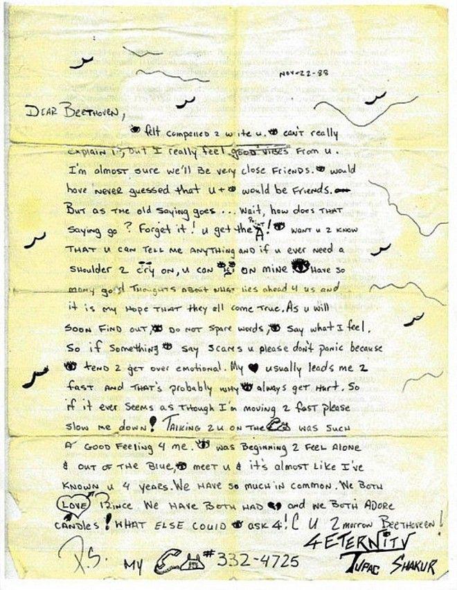Σε δημοπρασία το στέμμα του Notorious B.I.G. και ερωτικά γράμματα του Tupac Shakur