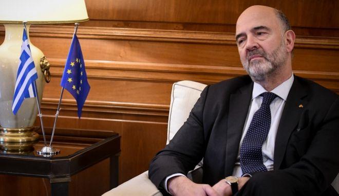 Ο Ευρωπαίος Επίτροπος Οικονομικών και Νομισματικών Υποθέσεων, Πιερ Μοσκοβισί