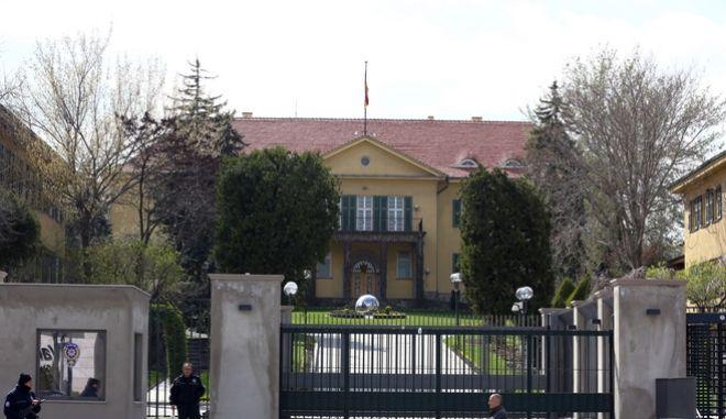 Η γερμανική πρεσβεία στην Άγκυρα.