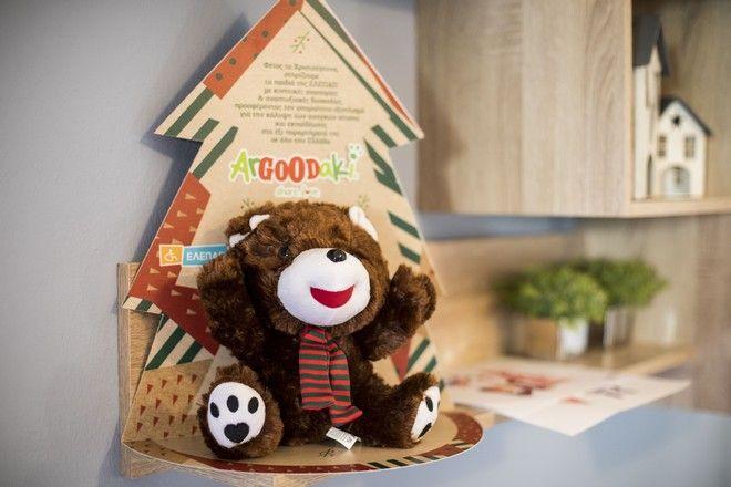 Το ArGOODaki μοίρασε αγάπη και χαρά στο παιδικό Χριστουγεννιάτικο party μας