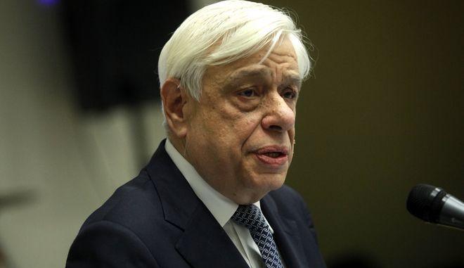 Παυλόπουλος: Δεν υπάρχουν γκρίζες ζώνες και δεν θα αποδεχθούμε ποτέ την ύπαρξη τους