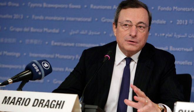 Ντράγκι: Ο πληθωρισμός στην Ευρωζώνη θα παραμείνει σταθερός