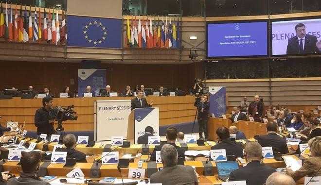Εκλογή Τζιτζικώστα στη θέση του προέδρου της ΕτΠ