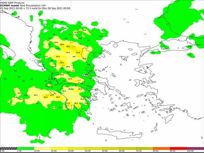 Καιρός: Έκτακτο δελτίο επιδείνωσης με βροχές, καταιγίδες και πτώση θερμοκρασίας