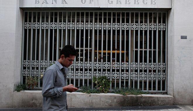 Γενική εικόνα τράπεζα Ελλάδας-Αγίου Πνεύματος