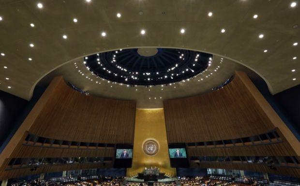 Η Γενική Συνέλευση του ΟΗΕ