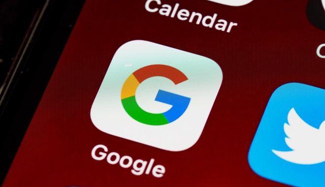 Οι εφαρμογές Google Και Twitter