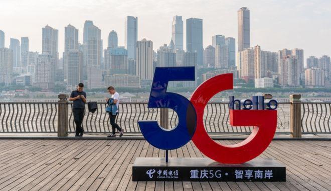 Κίνα: Πάνω από 830 εκατομμύρια συνδέσεις 5G μέχρι το 2025