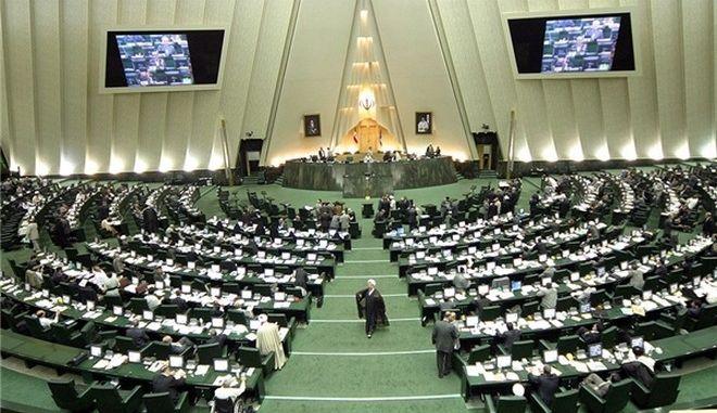 Αποζημίωση για 63 χρόνια 'ηθικής και πνευματικής βλάβης' ζητάει το Ιράν από τις ΗΠΑ