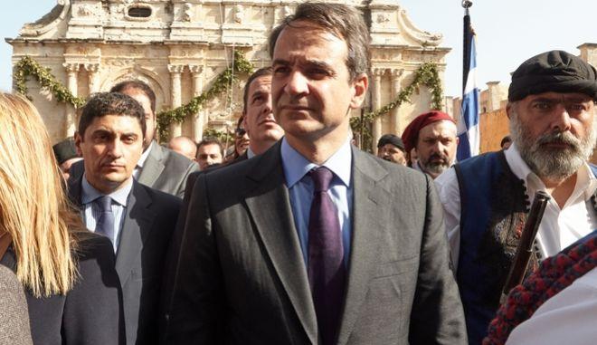 Ο Πρόεδρος της Νέας Δημοκρατίας Κυριάκος Μητσοτάκης στις εκδηλώσεις για τα 150 χρόνια από το Ολοκαύτωμα του Αρκαδίου, την Τρίτη 8 Νοεμβρίου 2016. (EUROKINISSI/ΓΡΑΦΕΙΟ ΤΥΠΟΥ ΝΔ/ΔΗΜΗΤΡΗΣ ΠΑΠΑΜΗΤΣΟΣ)