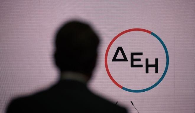 Στιγμιότυπο από την παρουσίαση της νέας εταιρικής ταυτότητας της ΔΕΗ