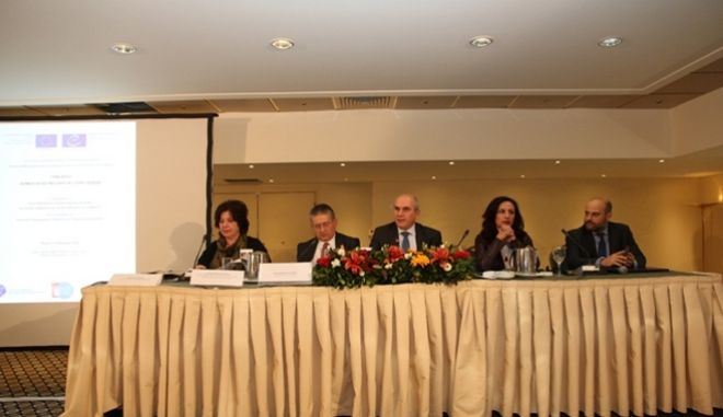 Διεθνές Συνέδριο για τη Δημόσια Δεοντολογία