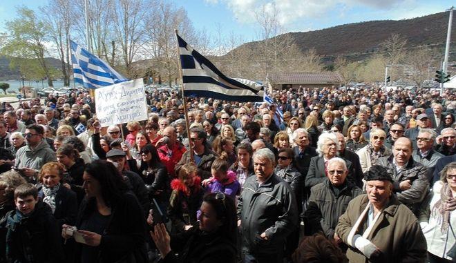 Συγκέντρωση στην Καστοριά για τους δύο Έλληνες στρατιωτικούς