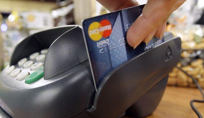 Τερματικό αποδοχής πιστωτικών καρτών (POS)