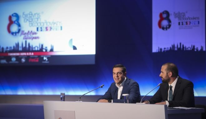 Συνέντευξη τύπου του Πρωθυπουργού Αλέξη Τσίπρα στην 83Η Διεθνή Έκθεση Θεσσαλονίκης