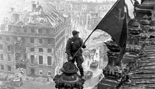 Σοβιετικοί στρατιώτες ανυψώνουν την κόκκινη σημαία πάνω από το Ράιχσταγκ στο Βερολίνο. Μάιος 1945