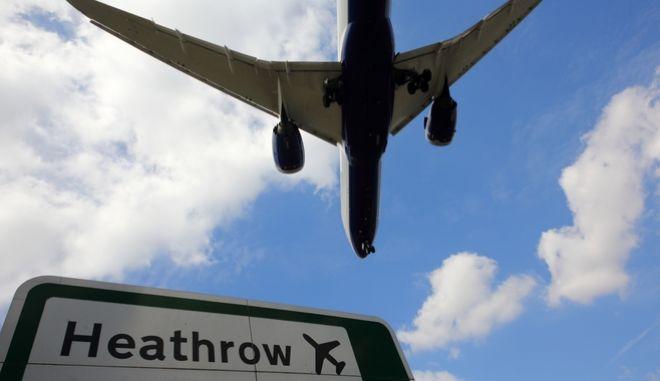 Αεροπλάνο στο Heathrow