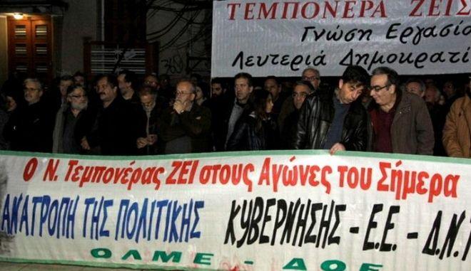 Πάτρα: Εκδηλώσεις μνήμης για τον Νίκο Τεμπονέρα