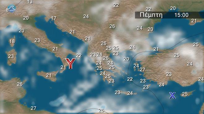 Καιρός: Τοπικά παροδικές νεφώσεις - Άνεμοι έως 4 μποφόρ στα πελάγη